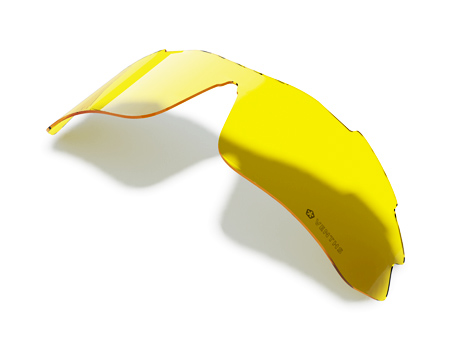 YELLOW POLARIZED